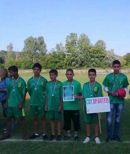 Футбол - 09 - СОУ Христо Ботев - Габаре