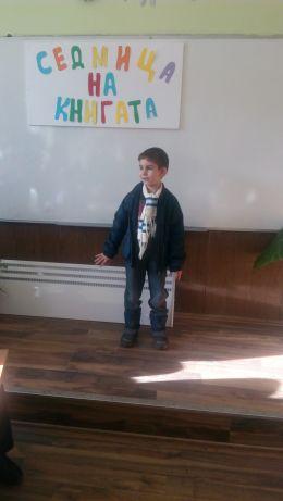 състезание по най-добър разказвач, четец - СОУ Христо Ботев - Габаре